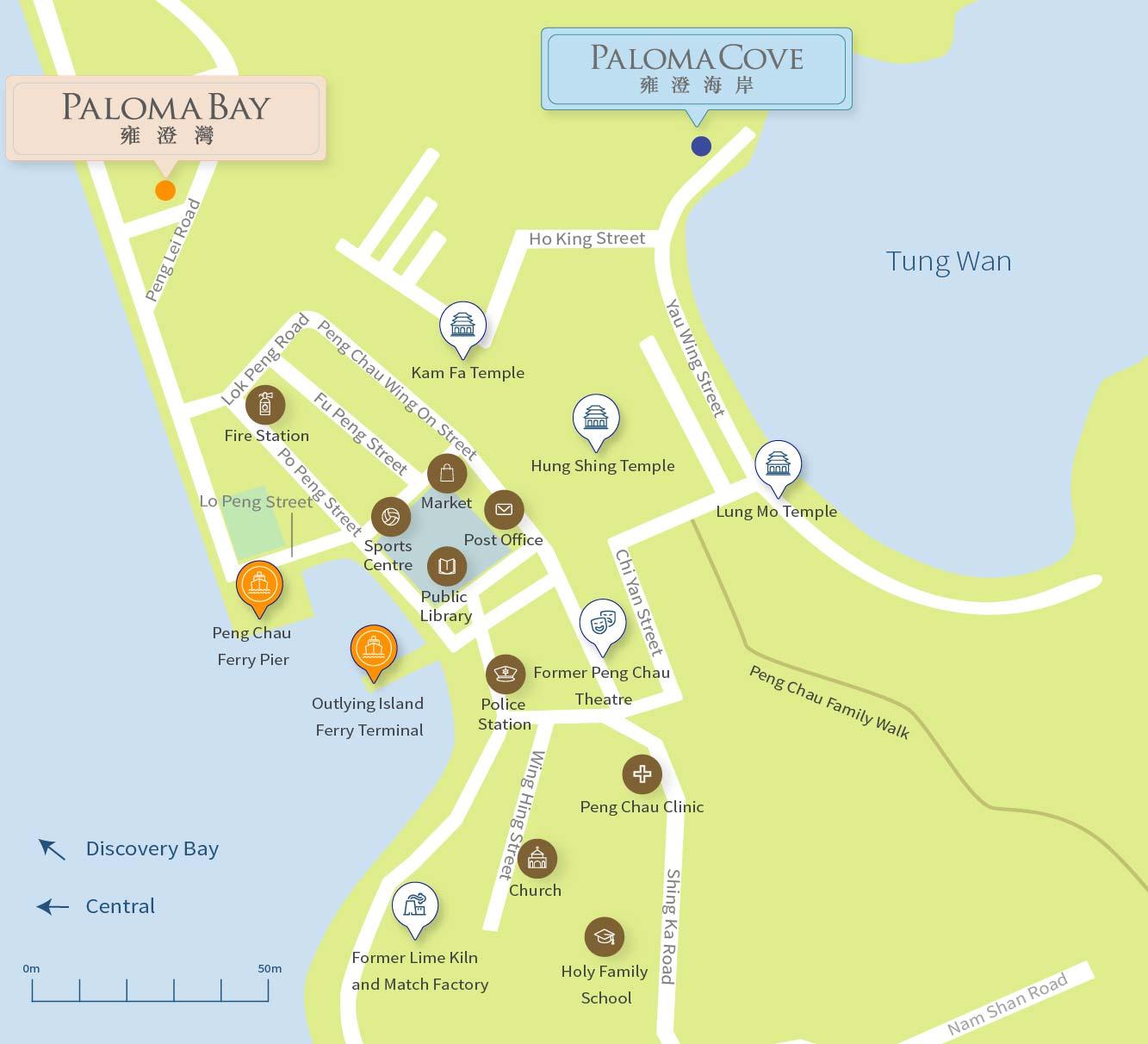 Paloma Cove
